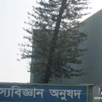 Entrance of BAU-FF Building